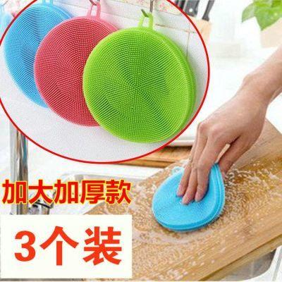 多功能硅胶刷洗碗布不沾油厨房清洁抹布吸水洗碗神器刷碗百洁布【2月29日发完】