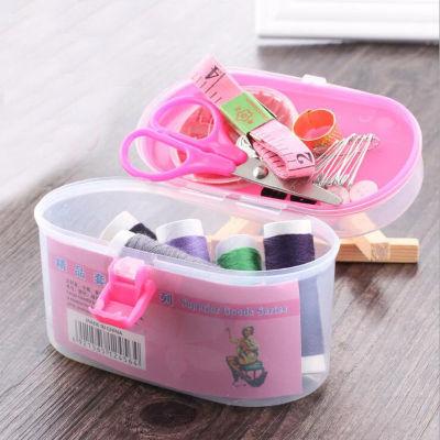 10件套韩版针线盒缝纫工具套装家用手提便携式针线包收纳盒家用