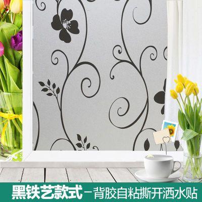 玻璃贴纸浴室卫生间磨砂玻璃窗花贴膜门窗玻璃贴纸透光不透明窗贴