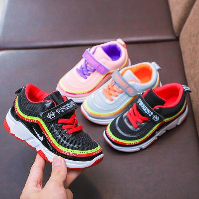 男女童运动鞋2020春秋童鞋儿童跑步鞋男童透气网鞋女童休闲鞋学生