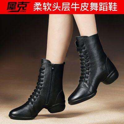 犀克2020新款跳舞鞋女广场舞真皮春季广场舞靴水兵舞靴软底舞蹈鞋