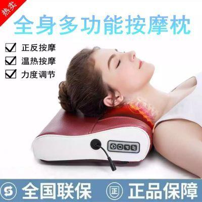 颈椎按摩器按摩枕颈部肩部腰部腿部多功能全身家用按摩枕按摩靠垫