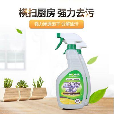 油烟机清洗剂重油污清洁剂厨房油烟净强力去油污除垢清香型500ml