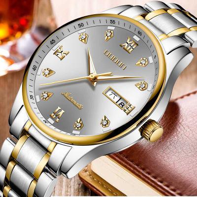 下单送表带瑞士欧顿正品手表男表休闲商务全自动机械夜光男士手表