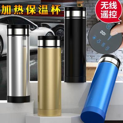 车载水杯加热智能保温杯触控电热杯汽车用12V24烧水壶烧开水100度
