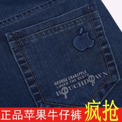 【正品苹果牛仔裤】春夏薄款中年男士直筒宽松高腰弹力牛仔长裤子
