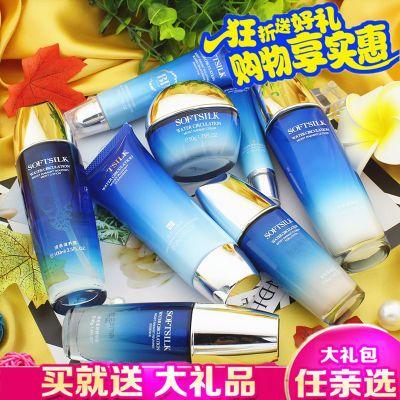 (单品)婉丝化妆品专柜正品海洋水循环系列滋润补水高保湿护肤品