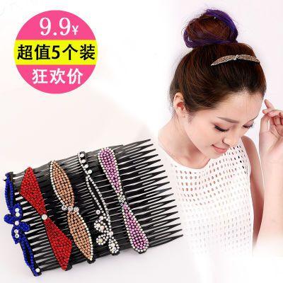 【超值五个装】韩版刘海夹发梳子带齿发卡成人发夹插梳盘发器头饰