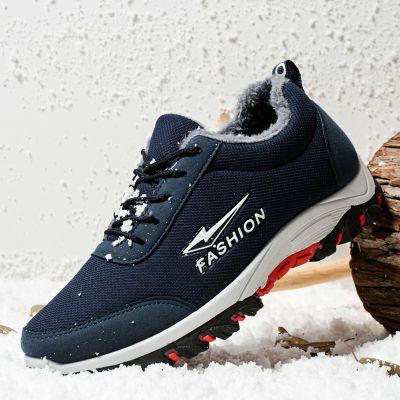 秋冬款加绒男鞋防滑棉鞋运动鞋户外登山鞋旅游鞋跑步鞋