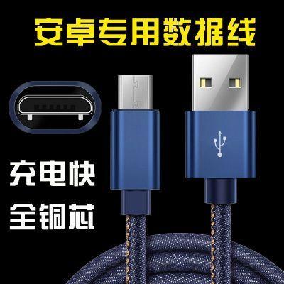 华为mate7手机数据线魅特7 MT7-TL00充电器线TL10 UL00 CL安卓线