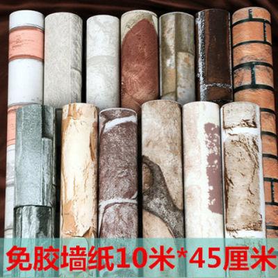 特价10米仿古砖块壁纸墙纸自粘防水简约中式文化砖店面客厅背景墙