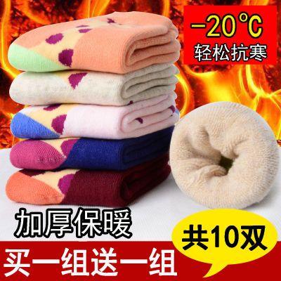 【10双】儿童袜子冬季男童女童加厚保暖毛巾袜小孩袜1-3-7-9岁5双
