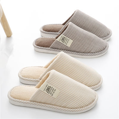 棉拖鞋女秋冬季包跟家居家用室内情侣可爱毛毛绒保暖棉拖鞋男冬天