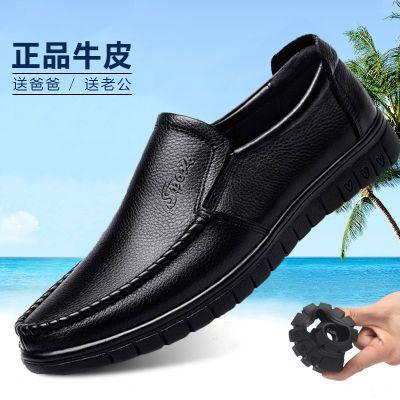 【牛皮真皮】皮鞋男真皮加绒中老年爸爸棉鞋休闲男士皮鞋厚底防滑