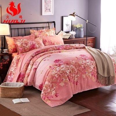 【亲肤四件套】火鸡家纺四件套床上用品磨毛床单被套1.51.82.0mvt