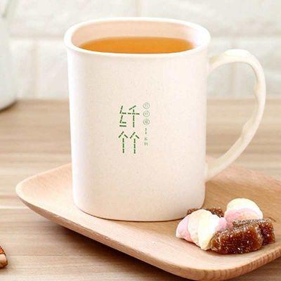 美特家纤竹方形杯子便携水杯竹纤维塑料水杯带盖麦秆秸秆茶杯【3月11日发完】