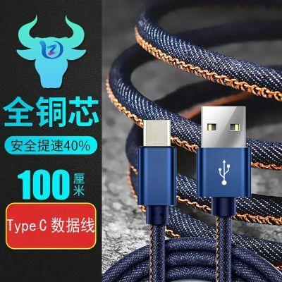 诺基亚X6数据线Nokia7plus充电器线TA-1099 TA一10628 Sirocco潮