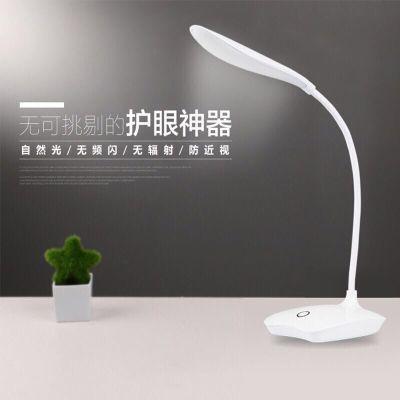 LED台灯宿舍卧室床头学生书桌阅读灯护眼自然光学习灯USB小台灯