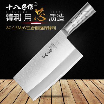 十八子作菜刀专业厨师刀砍骨斩切刀家用切片刀不锈钢刀具阳江菜刀