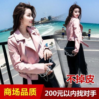 2020新秋冬韩版修身小皮衣女短款海宁PU机车皮夹克欧美风学生外套