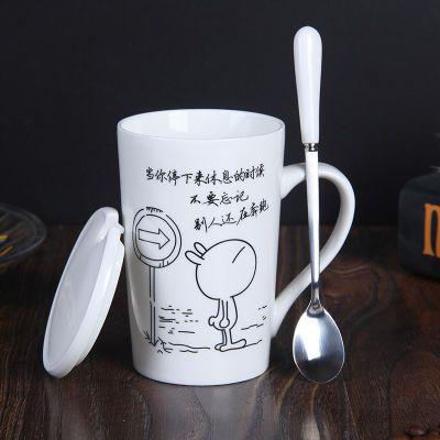 创意陶瓷杯带盖带勺咖啡杯杯子水杯带盖茶杯牛奶杯学生马克杯包邮