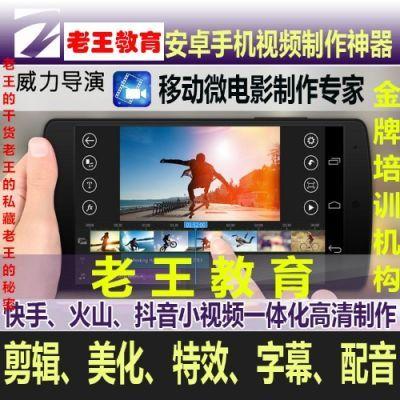 手机制作图片加字软件