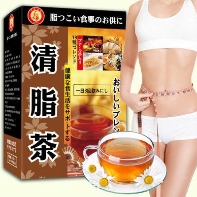 【清脂茶】清脂茶柠檬荷叶茶菊花茶大麦茶花茶男女通用荷叶茶