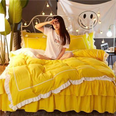 黄色纯棉全棉柠檬黄床罩床裙式荷叶边素色公主风甜美少女粉