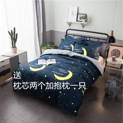 【买四件套送枕芯两个和抱枕一只】4件套床上用品被套床单枕套pir