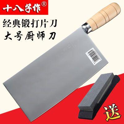 十八子作菜刀厨师专用切片刀手工锻打厨片刀酒店专业刀具阳江菜刀