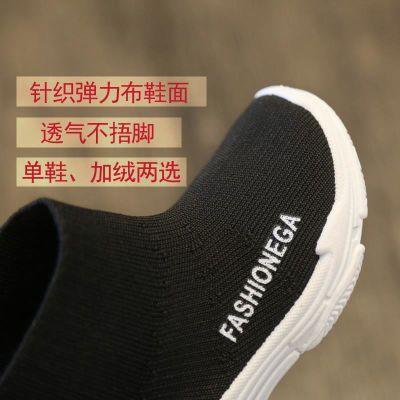 儿童袜子鞋女童二棉鞋秋冬季加绒网红男童鞋弹力针织鞋高帮鞋儿童
