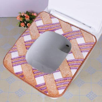 加大方形马桶垫坐垫通用加厚马桶套坐便套长方型坐垫坐便套超大号