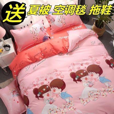 【ins爆款】网红四件套 学生床上用品仿纯棉床单被套三件套4寝室
