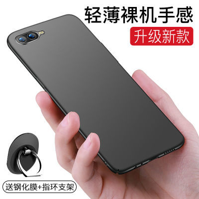 oppok3手机壳oppoa9/a9x保护套oppo k1/a7/x手机壳软硅胶防摔全包
