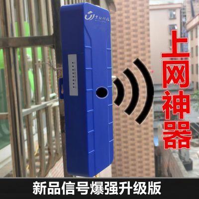 【远距离增网推荐】手机WIFI信号放大器网络增强接收中继无线扩展