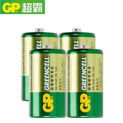 可充电电池苹果钮扣cr2032纽扣夜光漂七号电池器电子秤小米天能王