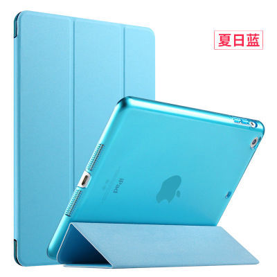 苹果平板电脑12寸小米4手机壳ipadmini步步高家教机保护套华为皮