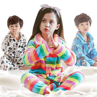 秋冬季儿童睡衣男女中大童珊瑚绒套装小孩子加厚宝宝法兰绒家居服