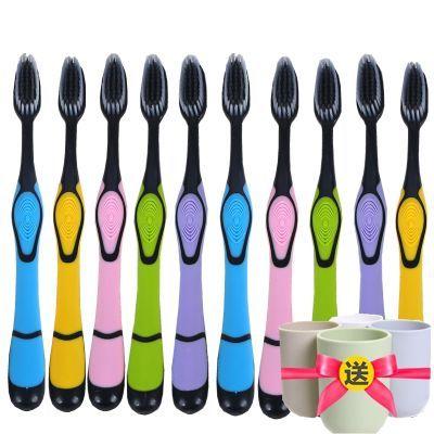 竹炭牙刷软毛成人家用牙刷批发10-30支竹炭抑菌男女成人款牙刷