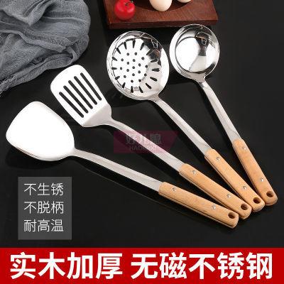 家用加厚木柄防烫锅铲汤勺不锈钢锅铲子炒菜锅铲套装铲子厨房铲勺