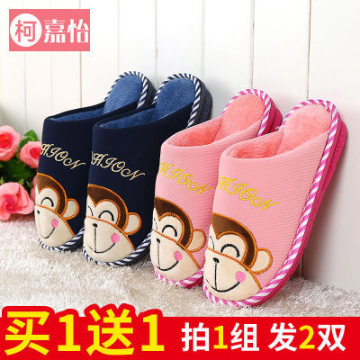 冬天可爱韩版家居家情侣棉拖鞋女士冬季室内男士保暖棉鞋毛毛托鞋