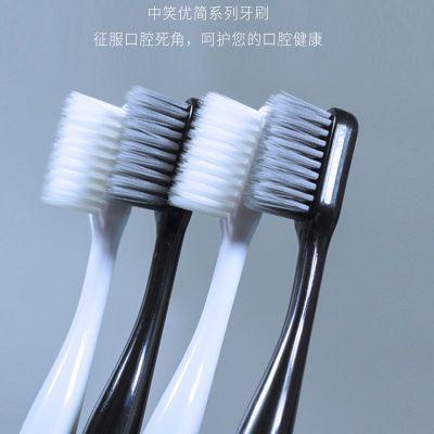 日系精简风格软毛牙刷4支装精美包装牙刷家庭套装家用系列牙刷