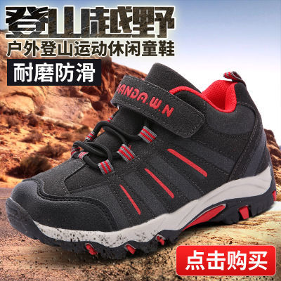 儿童登山鞋秋冬季男童鞋子防滑防水户外鞋小学生男孩大童运动鞋