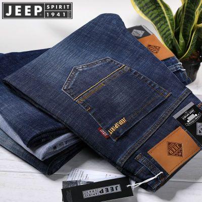美国正品JEEP/吉普男士百搭弹力直筒牛仔裤 宽松青年休闲长裤子