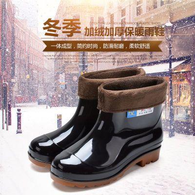 男士秋冬低筒防水厨房低筒加绒劳保低帮雨靴保暖胶鞋防滑女工作鞋