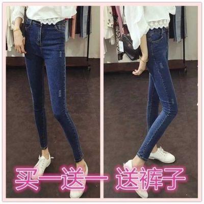 买一送一新款高腰牛仔裤女学生弹力修身铅笔裤韩版女士显瘦小脚裤