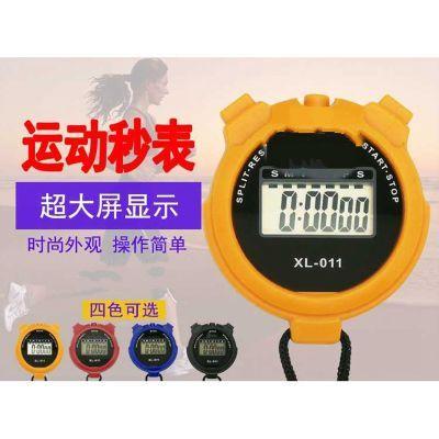 XL011运动秒表计时器 时尚大屏日期时间闹铃键身教练体育老师学生