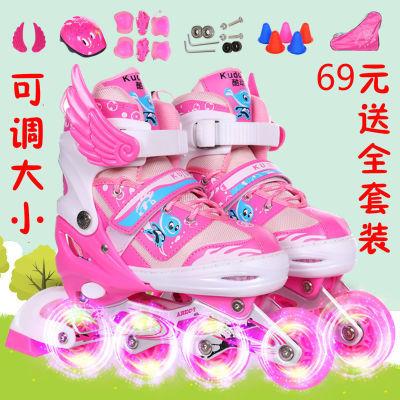 溜冰鞋儿童全套装滑冰鞋旱冰鞋男女可调直排轮滑鞋3-7-5-10-18岁