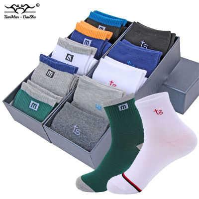 【钿曼袋鼠 十双装】亏本冲量 秋冬款男中筒袜子男士短袜隐形船袜