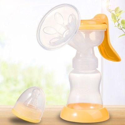 孕之宝无痛孕产妇产后用品挤奶吸乳拔开非电动手动大吸力吸奶器
